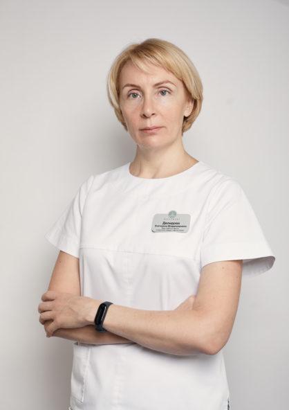 Делидова Екатерина Владимировна